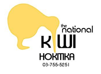 The National Kiwi Centre | Logo